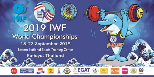A late attempt by Thailand to be allowed to compete at next month's IWF World Championships in Pattaya has been denied by the IWF ©TAWA