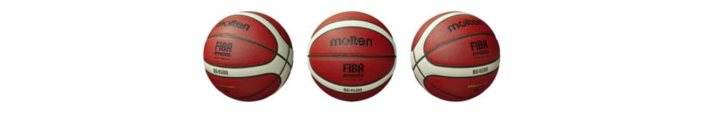 Molten's BG4500 series basketball has been chosen as the official ball of the NWBA ©NWBA