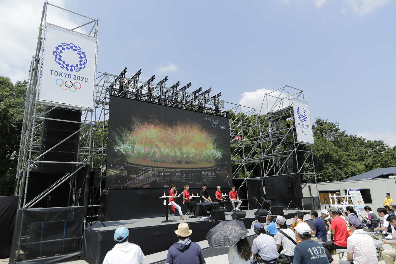 The live sites will offer big screen action and live entertainment  ©Tokyo 2020