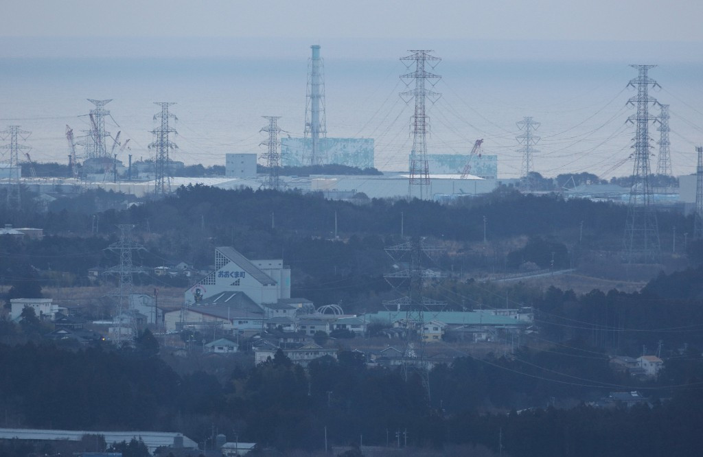South Korea has expressed concern about produce from Fukushima at Tokyo 2020 ©Getty Images