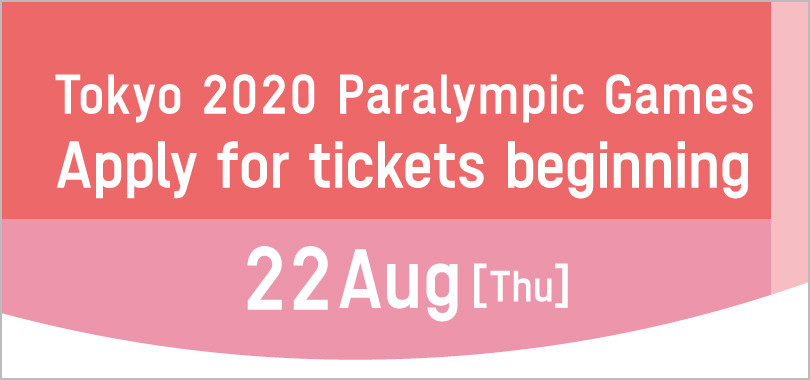 Tickets for the Tokyo 2020 Paralympics are due to go on sale in Japan ©Tokyo 2020