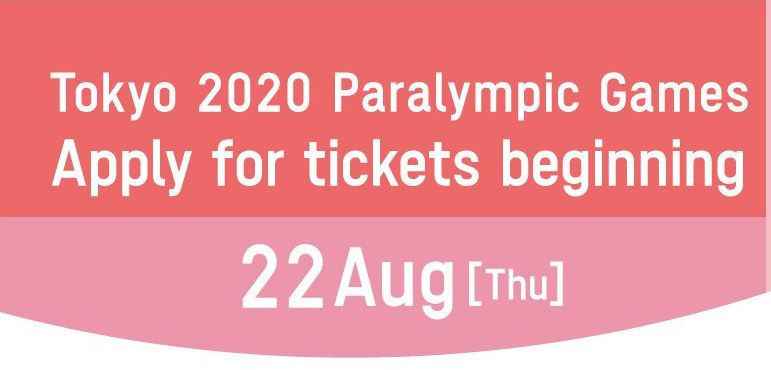 Tokyo 2020 Paralympic Games ticket lottery launched in Japan