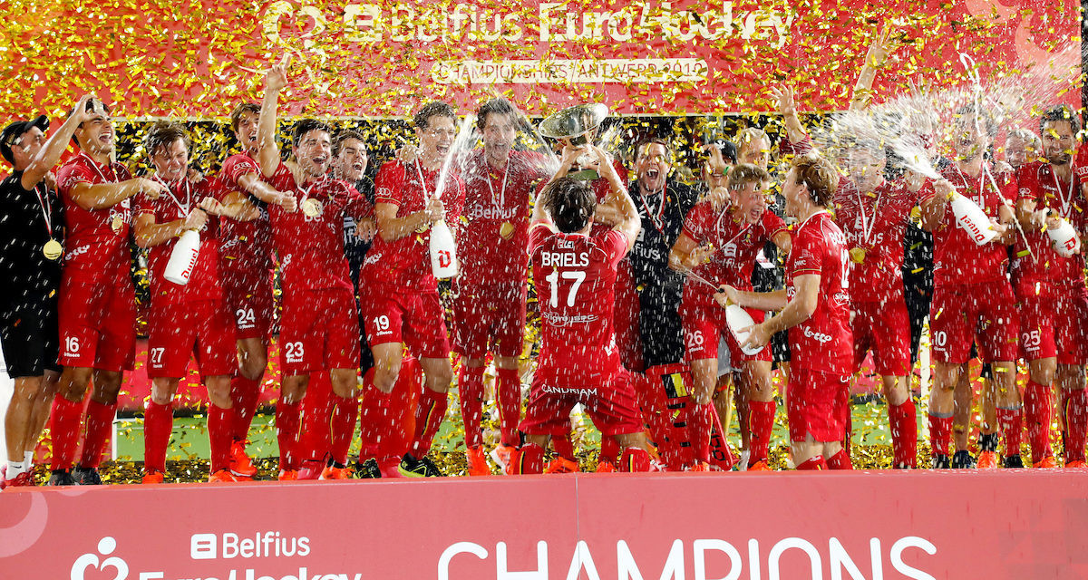 Belgium clinched their maiden European title ©EHF
