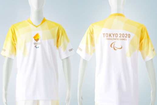The Tokyo 2020 Torchbearer uniforms have also been revealed ©Tokyo 2020