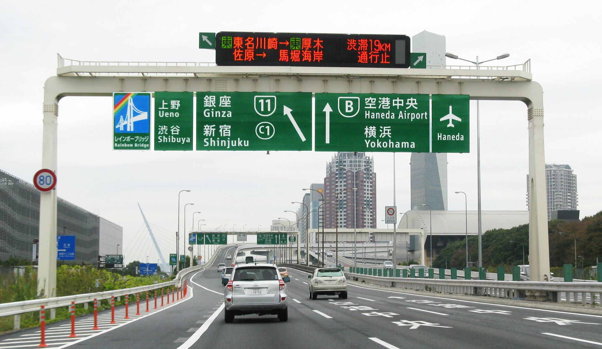 Traffic tolls to be increased to try to help ease congestion during Tokyo 2020