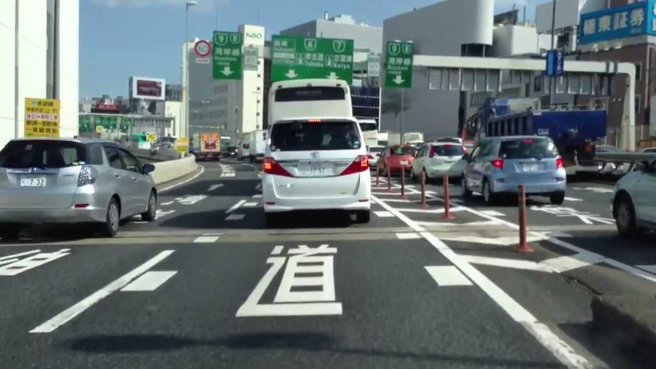 The International Olympic Committee have backed a scheme to introduce extra tolls during Tokyo 2020 having initially been against the proposal because they did not want to impose extra pressure on local citizens ©Wikipedia