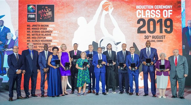 The FIBA Hall of Fame ceremony was held in Beijing ©FIBA