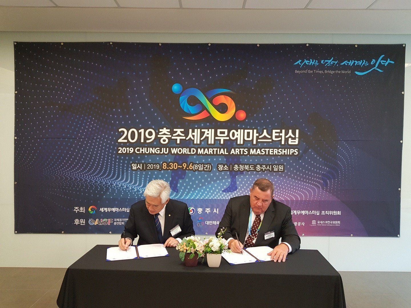 The signing ceremony took place during the 2019 World Martial Arts Masterships in Chungju ©World Taekwondo
