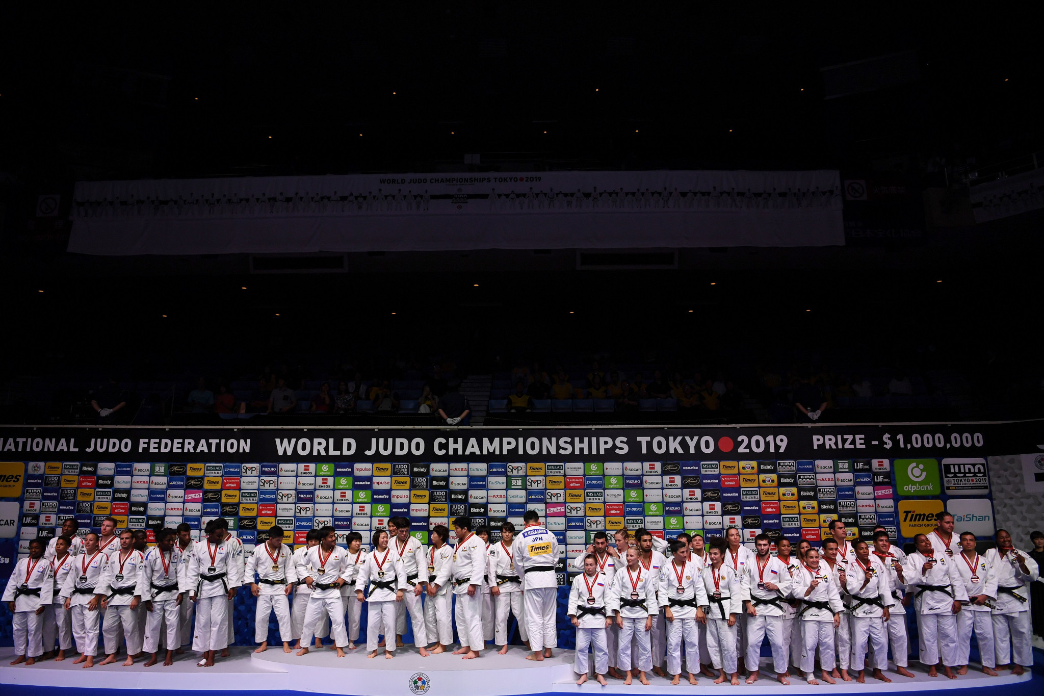 There was a very full podium at the end as Brazil and Russia also collected their bronze medals ©Getty Images