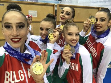 Bulgaria were the gold medallists in the three hoops and two clubs event at the FIG Challenge Cup ©FIG