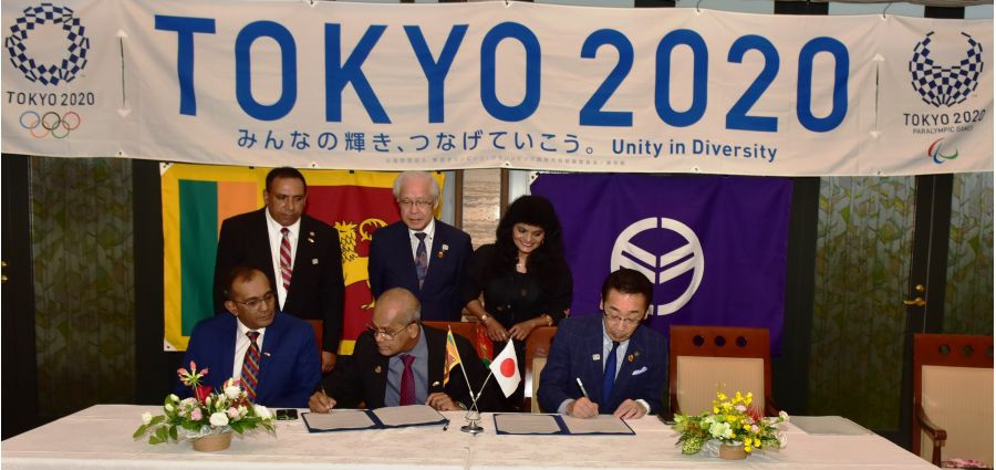 National Olympic Committee of Sri Lanka sign MoU with Japanese city Hashima
