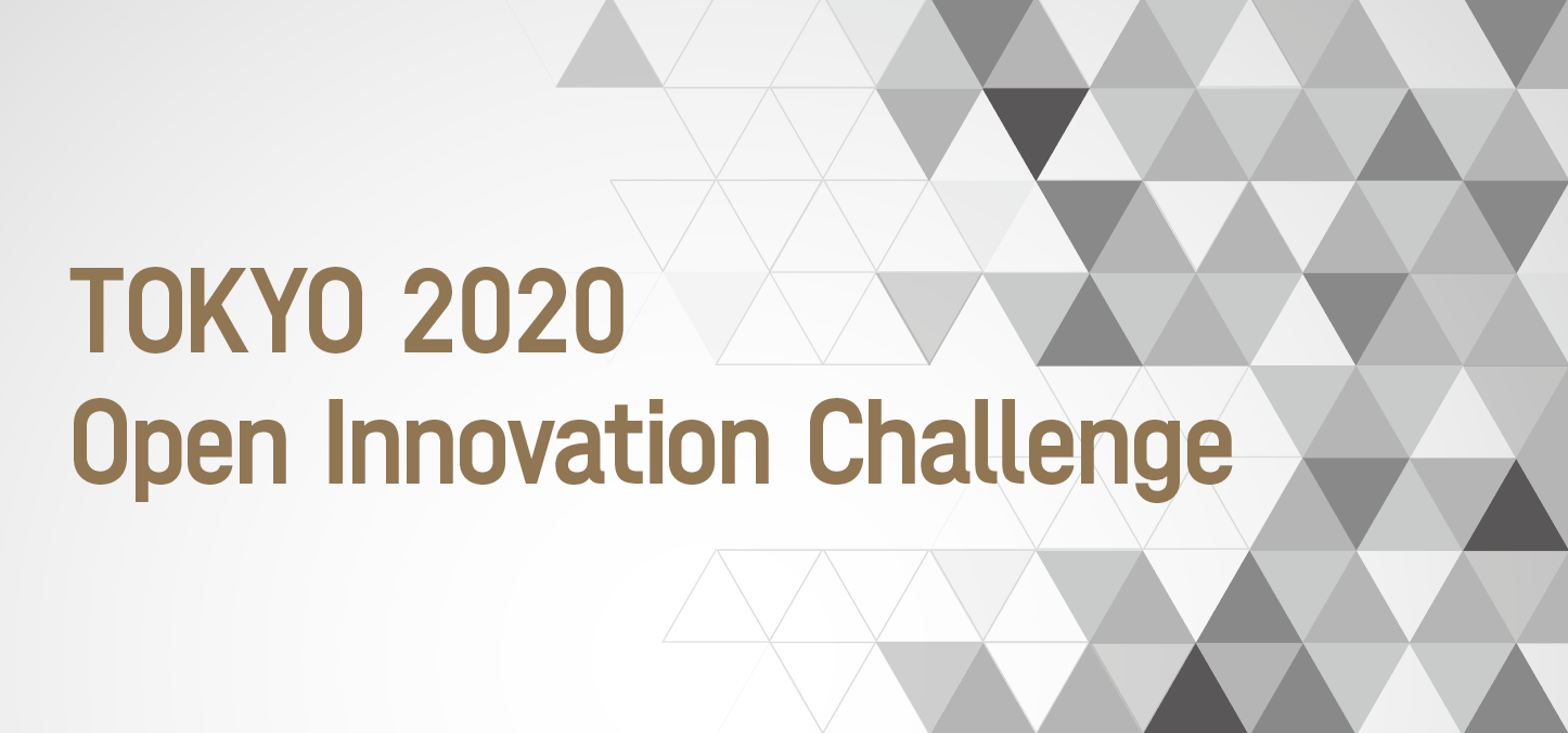 The aim of the Tokyo 2020 Open Innovation Challenge is to enhance the future spectator experience for sporting events ©Tokyo 2020