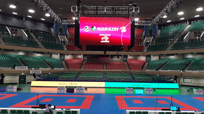 Nearly 700 competitors from 79 countries are registered to compete at the Nippon Budokan ©WKF