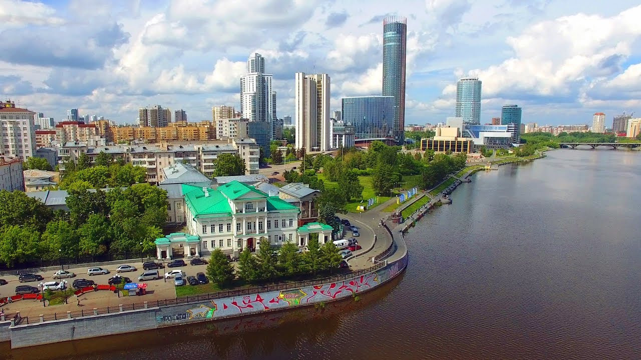 Yekaterinburg 2023 Summer University Games budget up by over $80 million