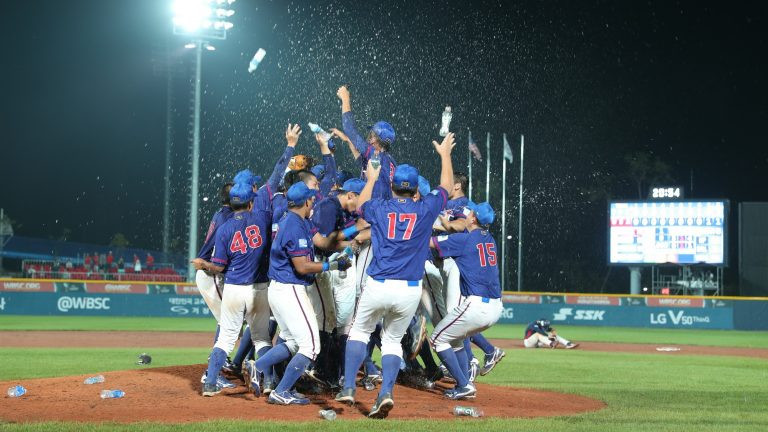 Chinese Taipei stun United States to win WBSC Under-18 Baseball World Cup