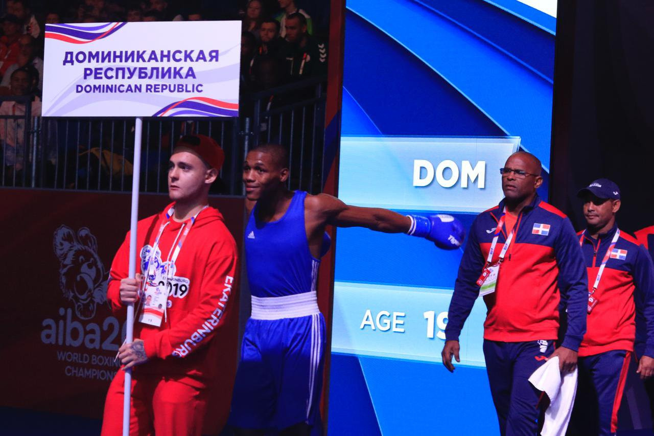 We are two days in to the AIBA World Boxing Championships ©Yekaterinburg 2019