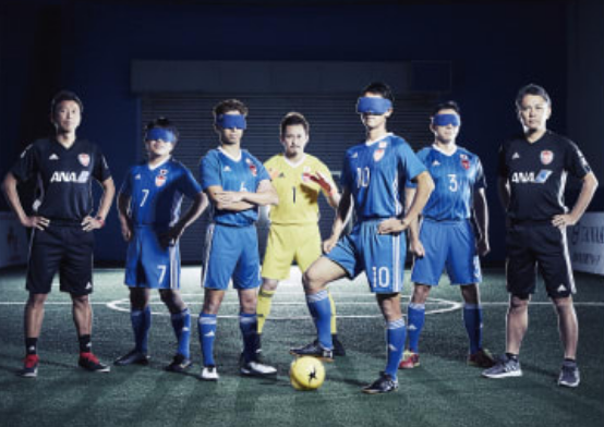 Japan's blind football captain hopes Tokyo 2020 will boost sport's popularity