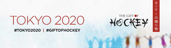 International Hockey Federation confirm officials for Tokyo 2020 tournaments