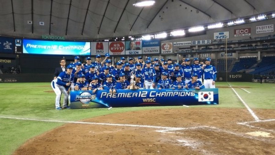 South Korea claimed the first-ever WBSC Premier12 title ©Getty Images