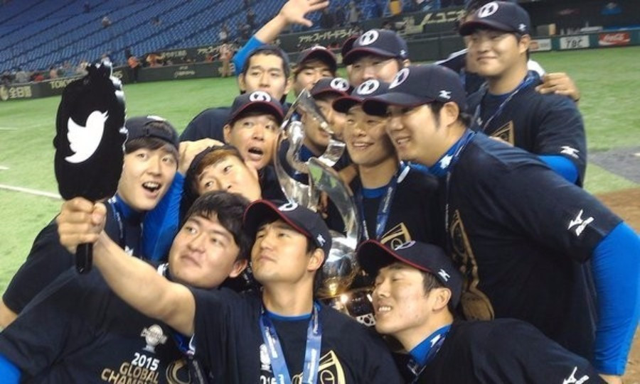 In pictures: South Korea outclass United States in WBSC Premier12 final