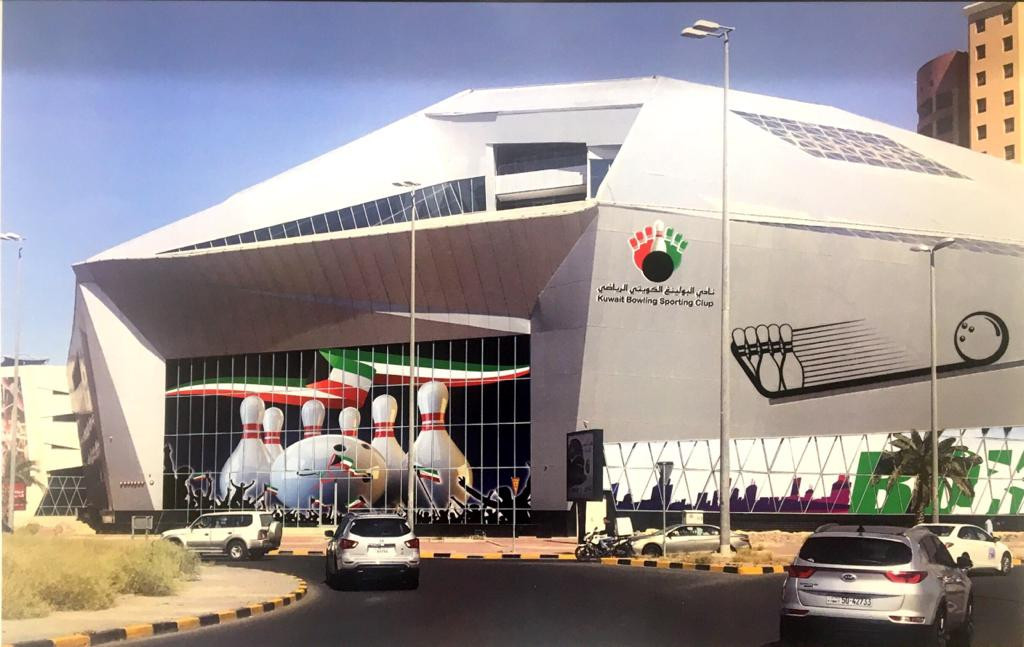 World Bowling Tour qualifier ahead of season finale confirmed for Kuwait