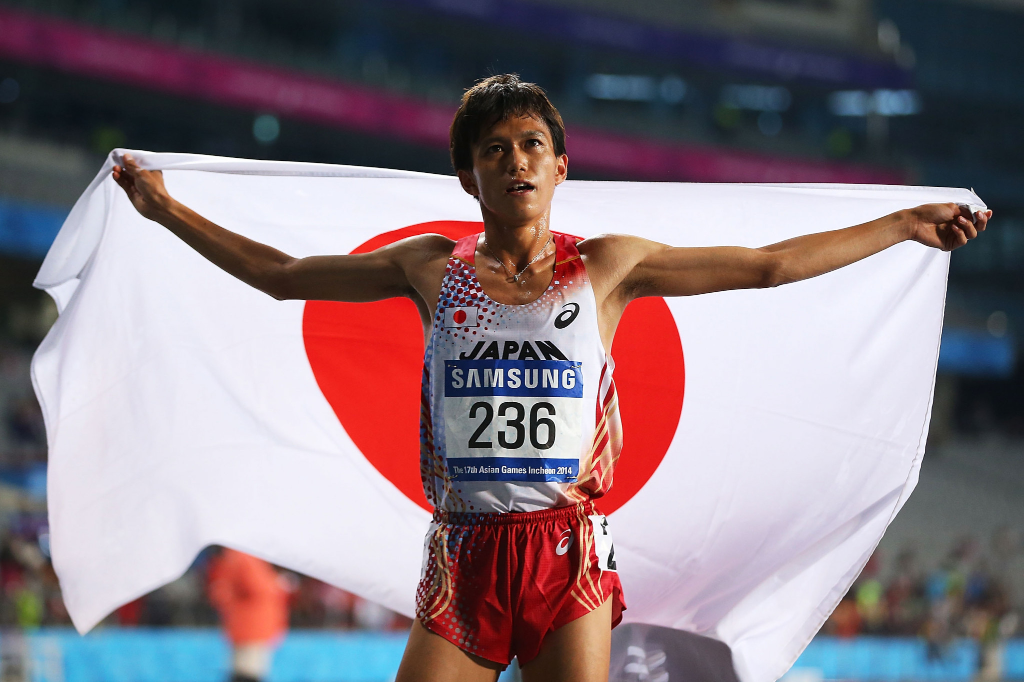 Suguru Osako is strongly fancied for the Marathon Grand Championship tomorrow ©Getty Images