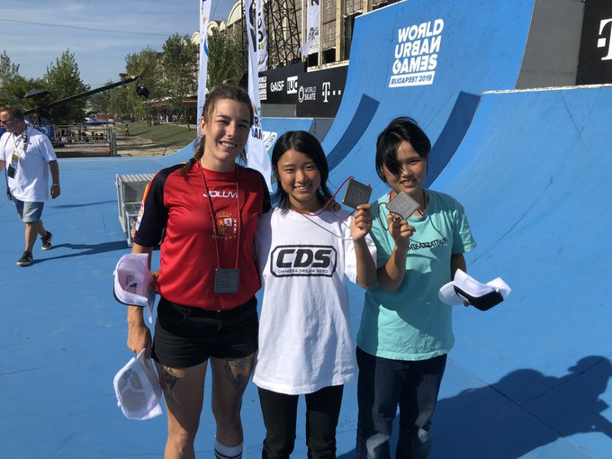 Japan's Misaki Katayama became the first World Urban Games champion ©Twitter/World Skate
