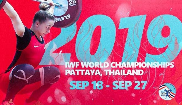 The 2019 IWF World Championships begun today in Pattaya ©IWF