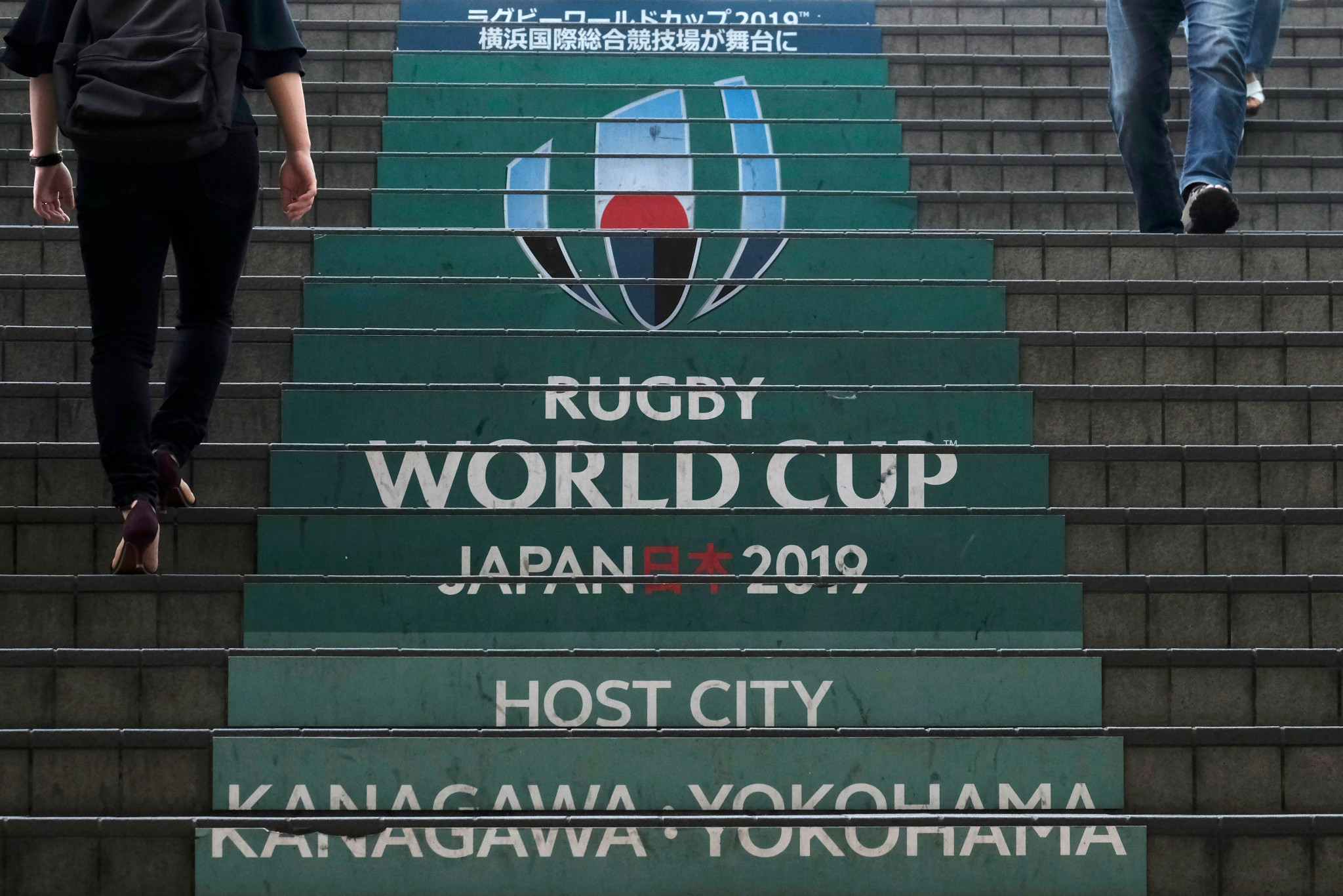 Excitement is building for the 2019 Rugby World Cup, which begins on Friday ©Getty Images