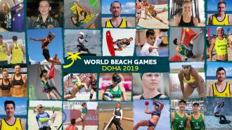 Australian Olympic Committee name World Beach Games team
