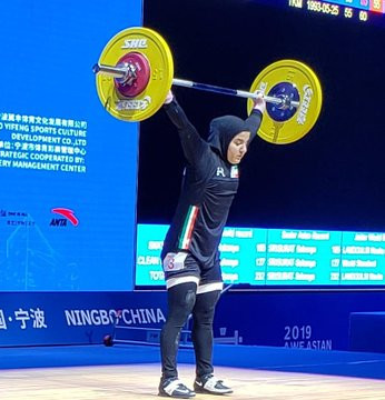 Basami becomes first-ever Iranian woman to compete at IWF World Championships