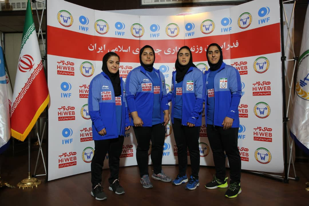 The Iranian women's team for the 2019 IWF World Championships is made up of four lifters ©IRIWF