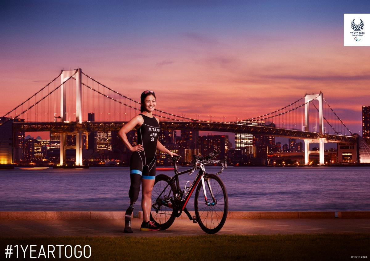 Para-triathlete Tani appears in Tokyo 2020 visual campaign