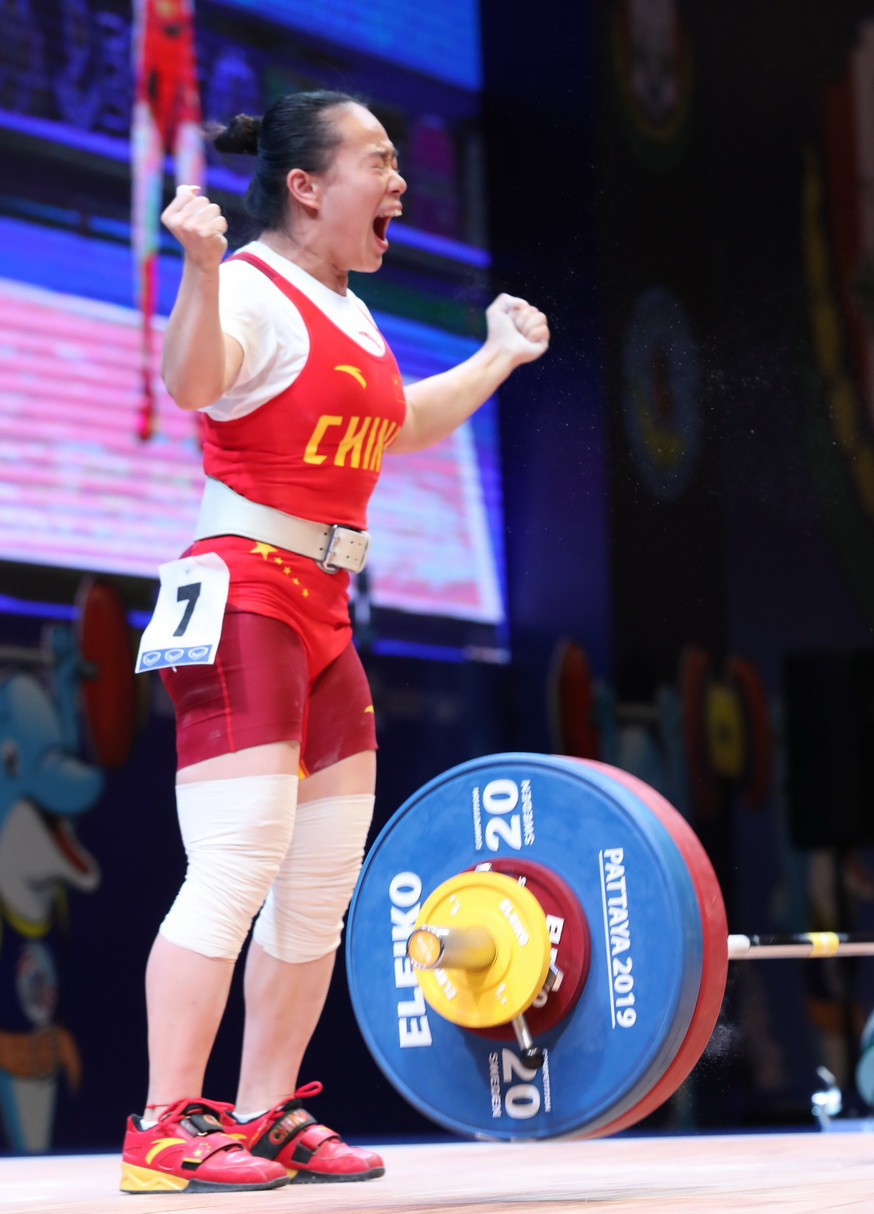 Jiang Huihua won two of China's six gold medals on day two of the International Weightlifting Federation World Championships in Thai city Pattaya ©IWF