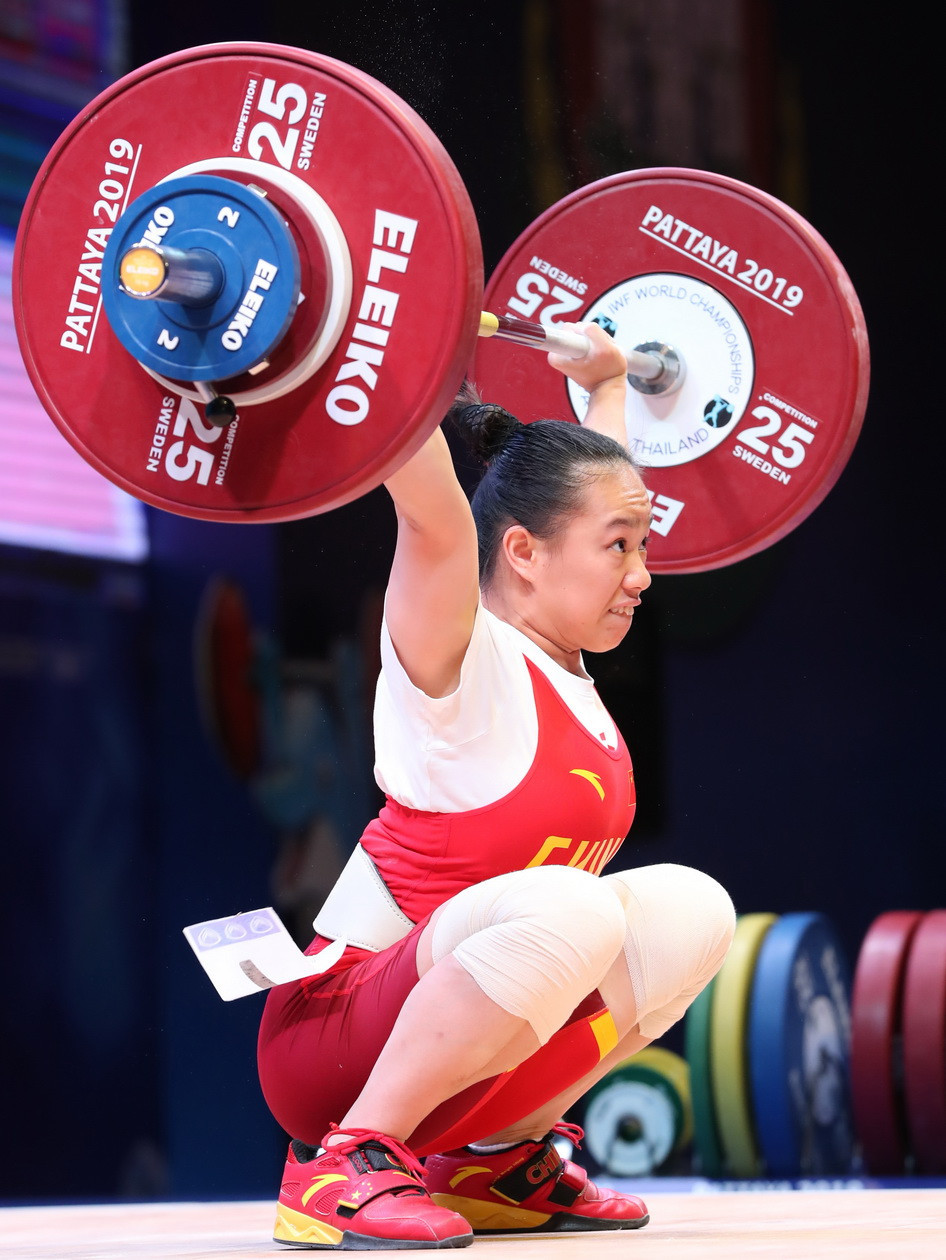 Jiang broke the women's 49 kilograms total world record thanks to a winning clean and jerk lift of 118kg ©IWF