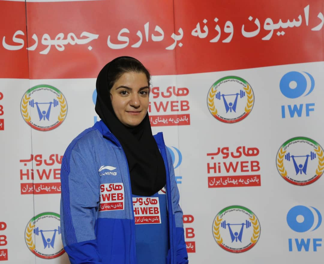 Basami becomes first Iranian woman to compete at IWF World Championships