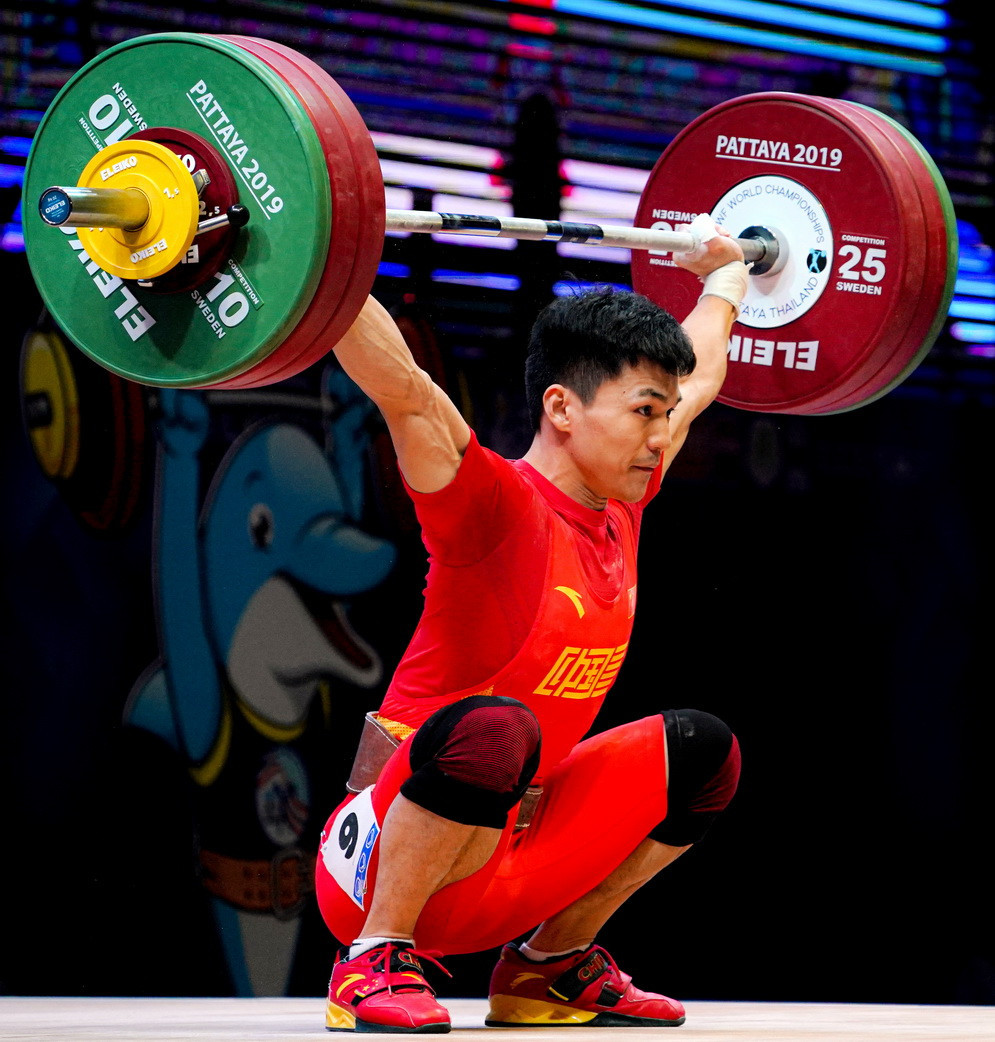 Feng Lyudong was the overall runner-up having managed a total of 333kg in the weight category's B session ©IWF