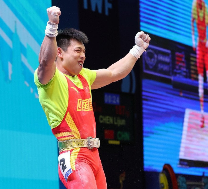 Chen retains men's 67kg total title but denied clean and jerk world record at IWF World Championships