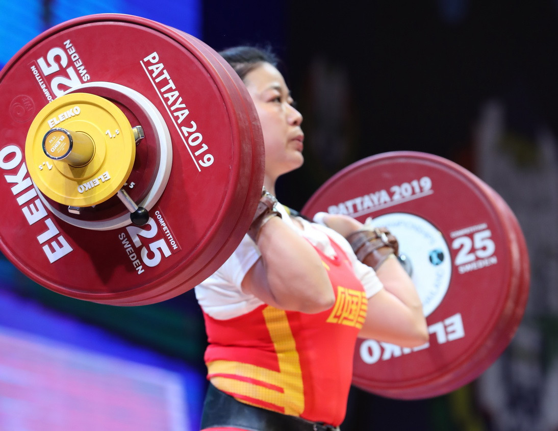 The bronze medallist across all three events was China's Chen Guiming ©IWF