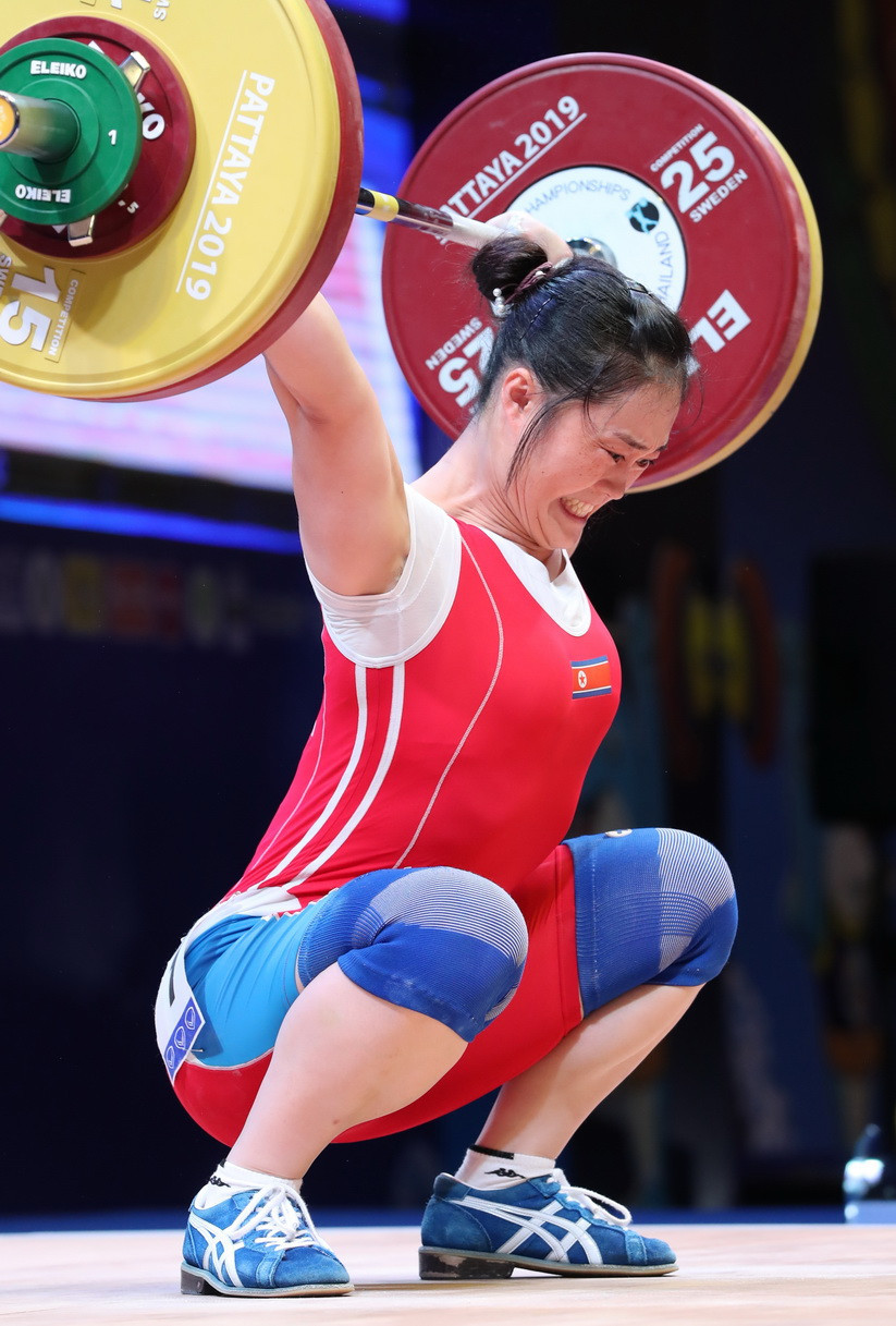 North Korea's Choe Hyo Sim broke Kuo's previous clean and jerk and total world records, but ultimately had to settle for second spot ©IWF