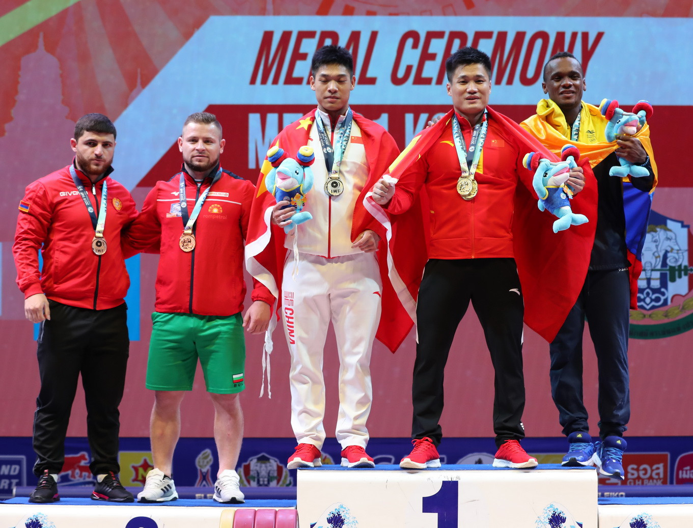 The trio were joined on the podium by Armenia's Andranik Karapetyan and Bulgaria's Yunder Nedim Beytula, the bronze medallists in the snatch and clean and jerk, respectively ©IWF