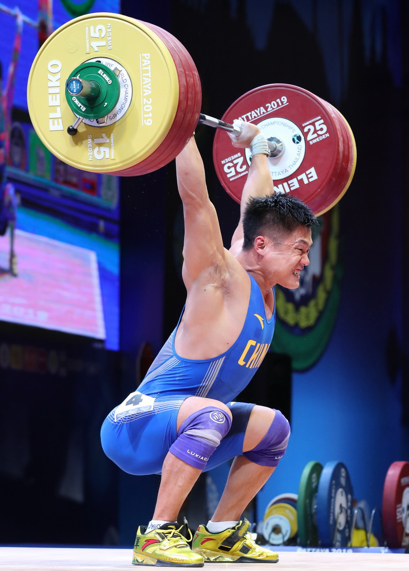 Lyu Xiaojun helped China increase their gold medal tally to 20 at the International Weightlifting Federation (IWF) World Championships in Thai city Pattaya today ©IWF