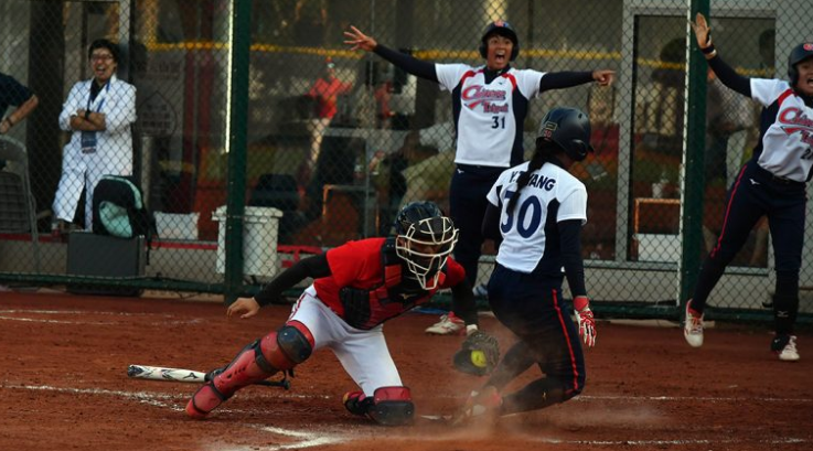 Crucial win for Chinese Taipei at WBSC Asia/Oceania qualifier