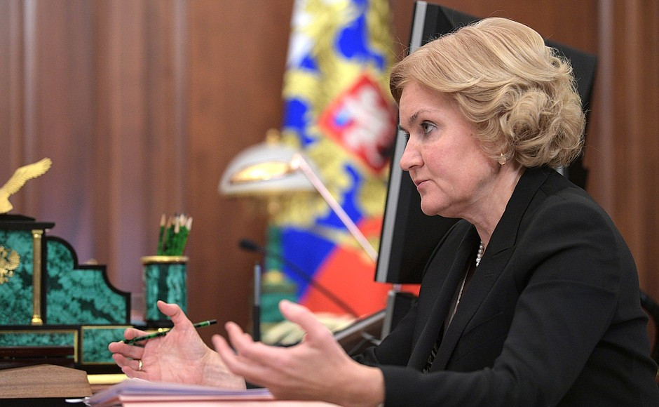 Russian Deputy Prime Minister Olga Golodets has been appointed head of the Organising Committee for the 2023 Summer Universiade in Yekaterinburg ©The Kremlin