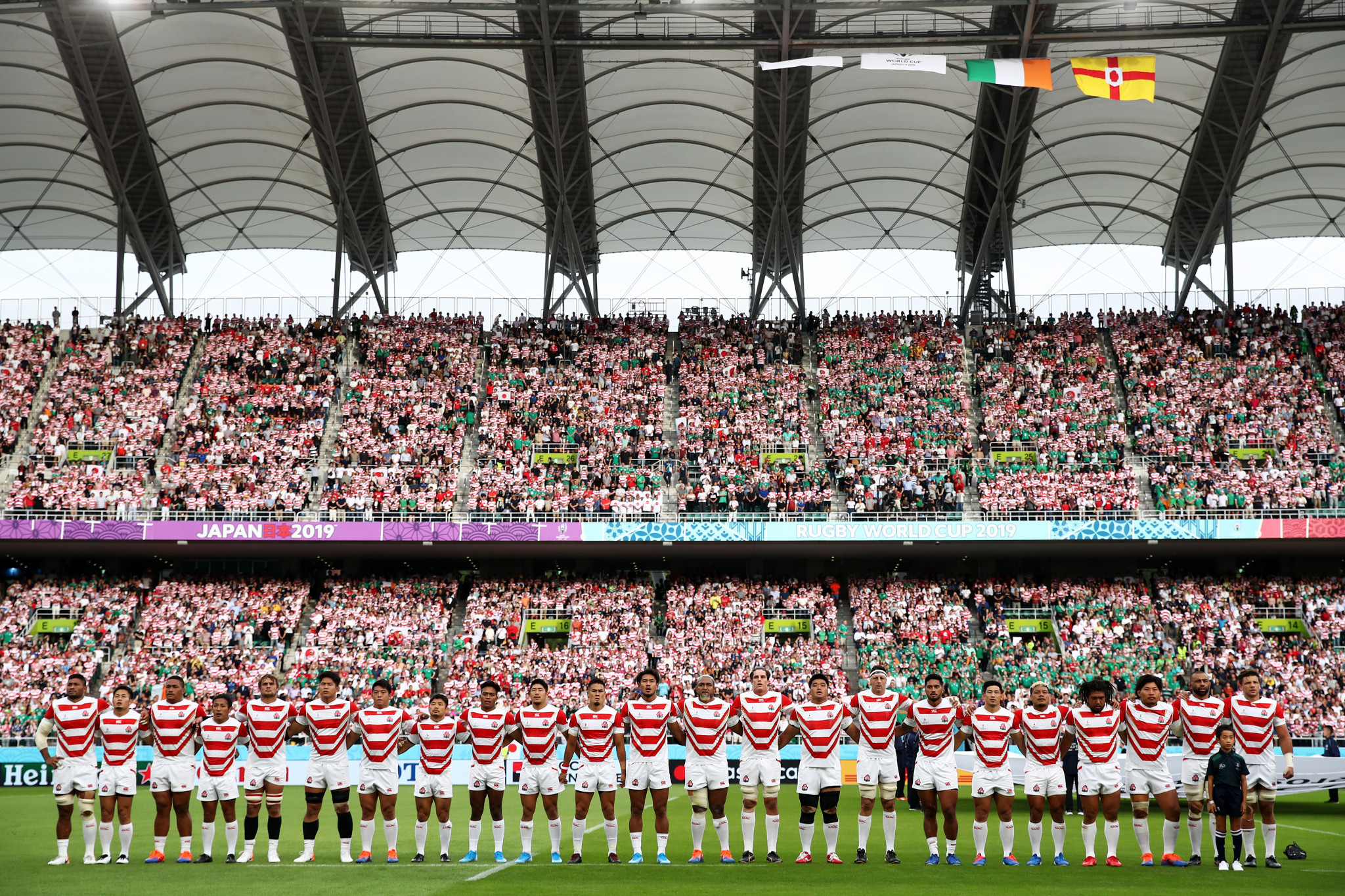 Joy for Japan as hosts stun Ireland