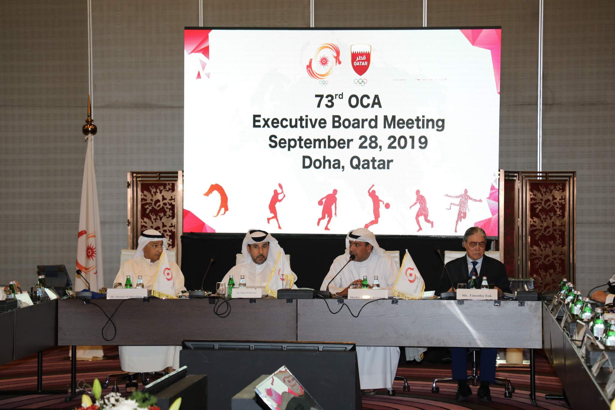 Tashkent were awarded the 2025 Asian Youth Games during the OCA's Executive Board meeting in Doha ©OCA