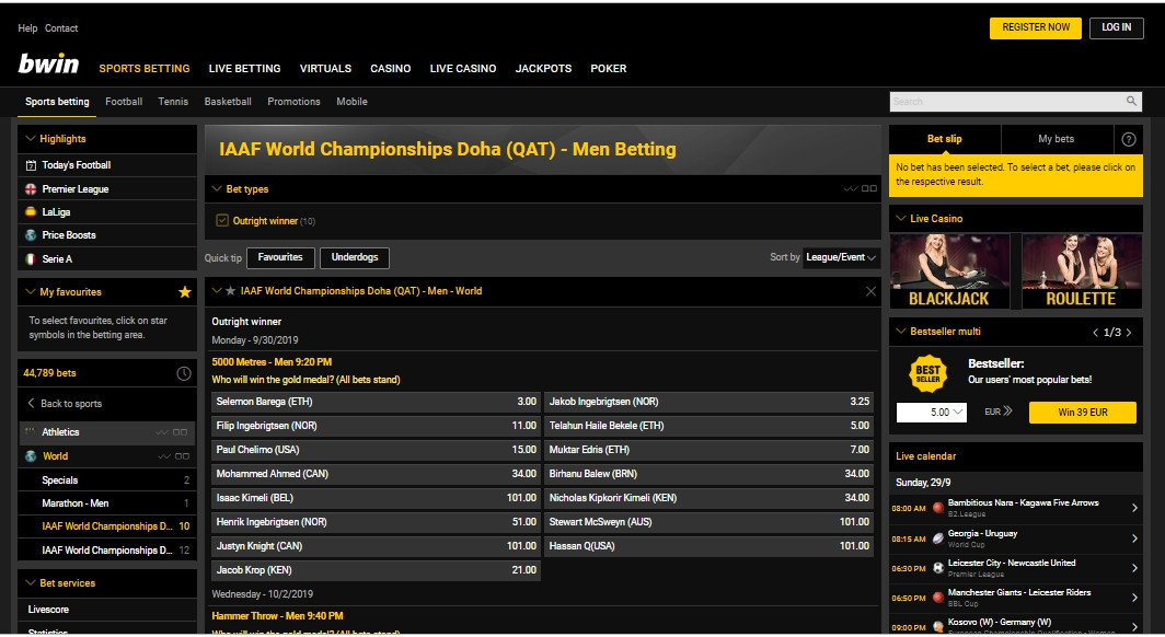 The AIU are monitoring betting markets and identifying betting patterns during the IAAF World Championships in Doha to prevent any manipulation, an initiative launched in London two years ago ©bwin