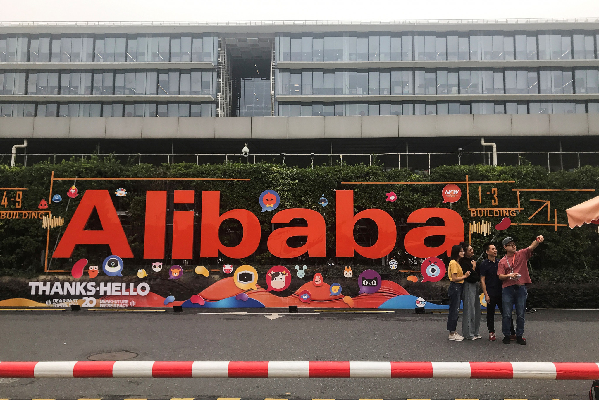 Olympic sponsors Alibaba and Intel have partnered to create a series of new technologies in time for Tokyo 2020 ©Getty Images