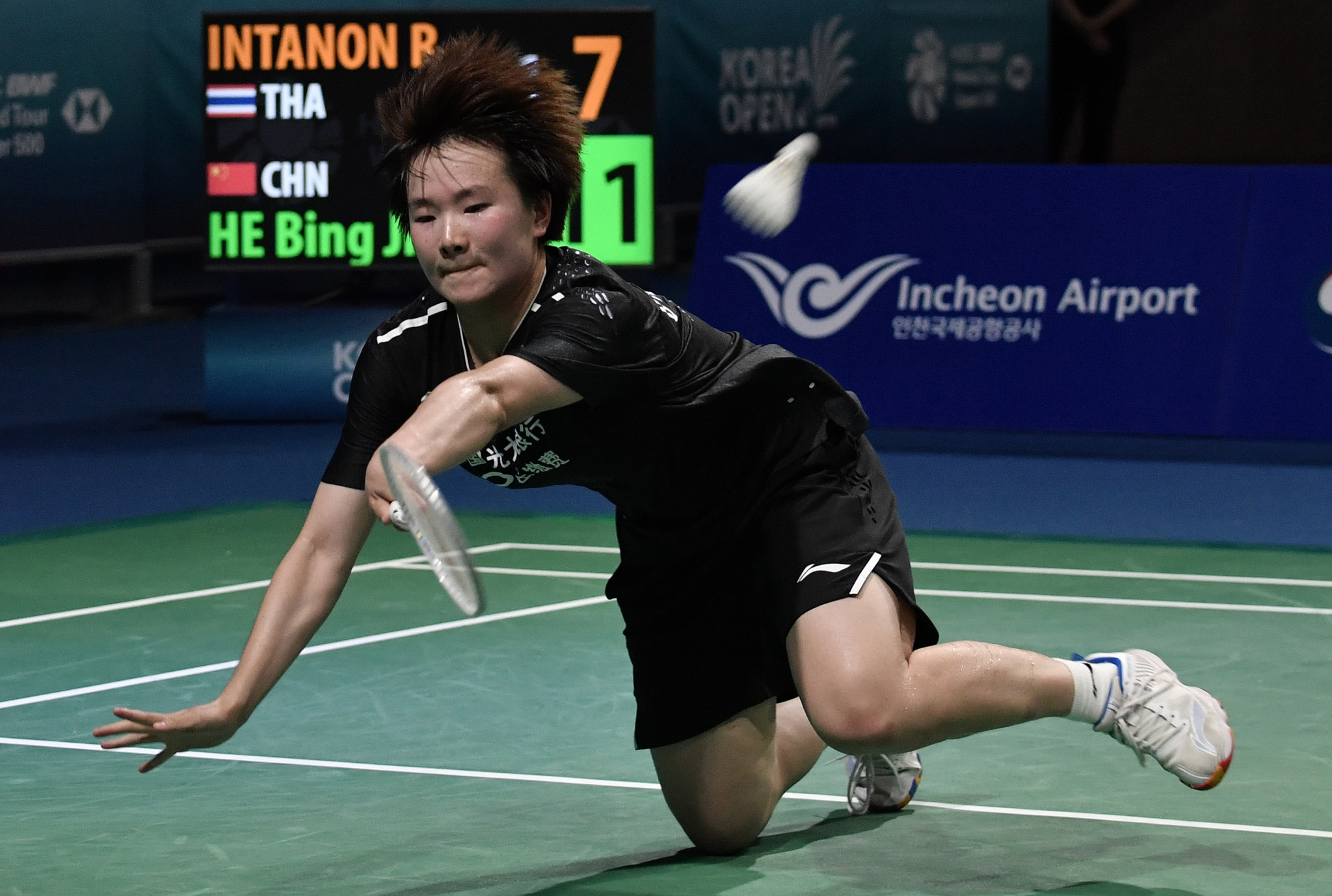 He Bingjiao of China won the women's singles final to claim her first major title for three years ©Getty Images