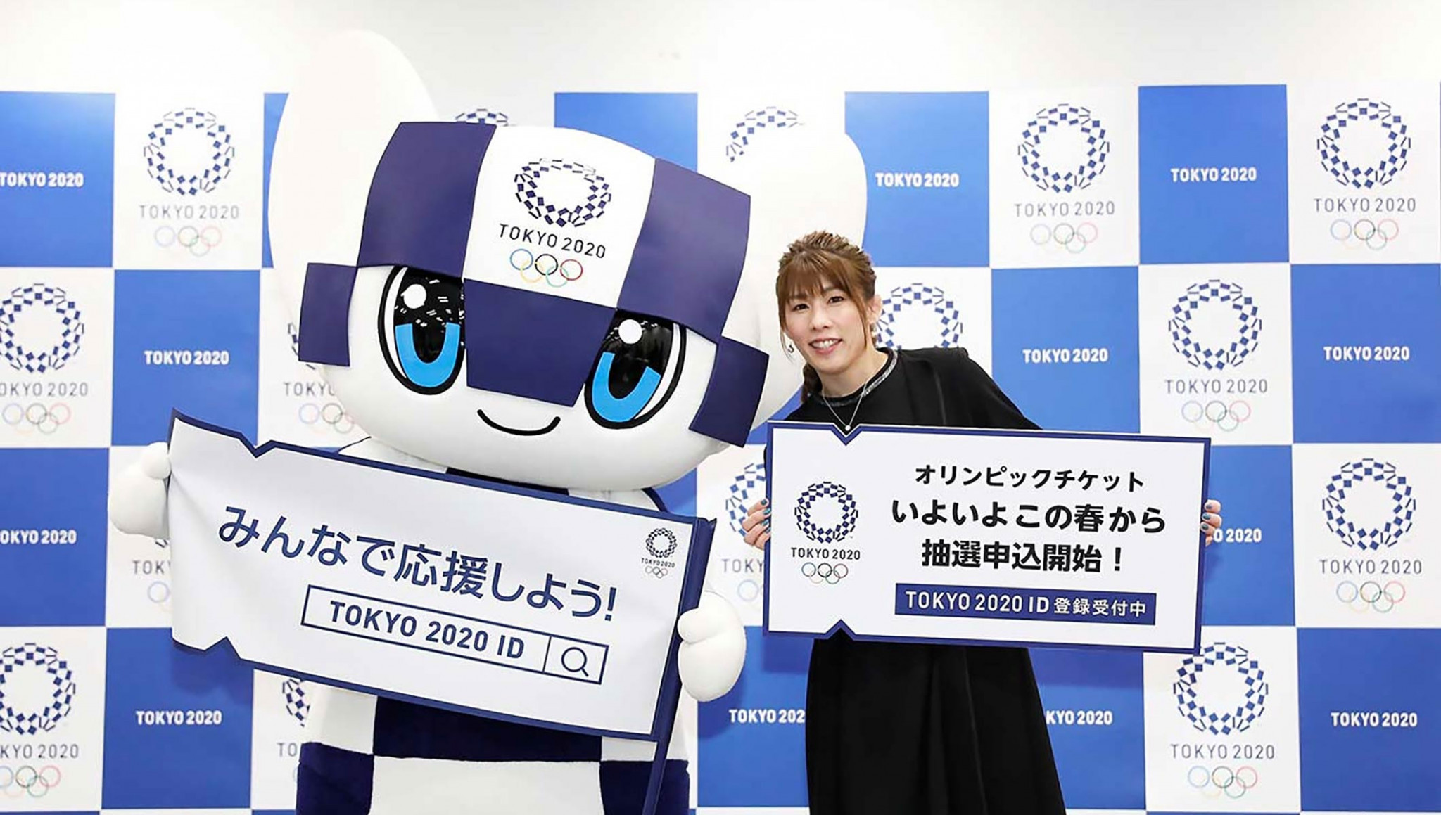 Tokyo 2020 organisers have voided nearly 7,000 tickets obtained fraudulently ©Tokyo 2020